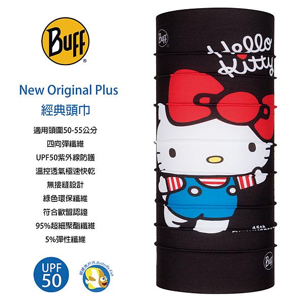 [西班牙製 BUFF] BF121573 Kitty 45周年 兒童 經典頭巾 Original Plus