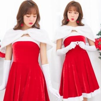 あすつく サンタクロース  サンタ コスプレ 衣装  レディース  クリスマス 制服  コスチューム セクシー ドレス ワンピース 白手袋付き