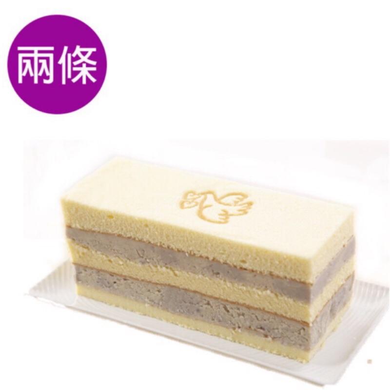 【連珍】芋泥蛋糕2條。恭喜蘋果日報雙層芋泥蛋糕再次得獎