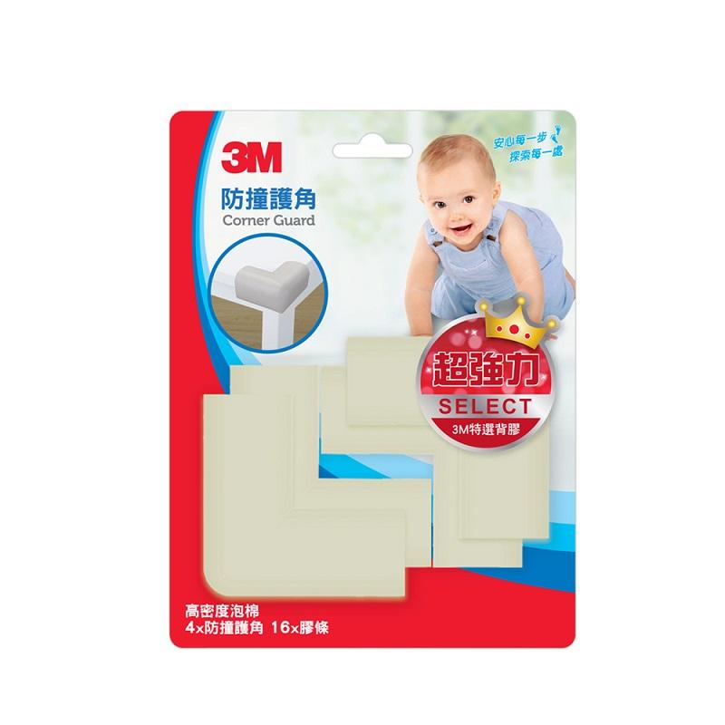 【DIY】3M 兒童安全護角-米白