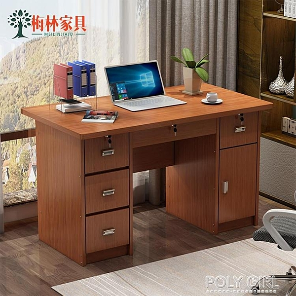 辦公桌家用寫字台學生帶鎖帶抽屜簡約1.2米台式電腦桌臥室小書桌  ATF  喜迎新春