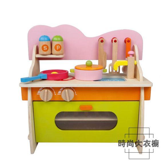 木制兒童仿真過家家廚房灶臺 男寶寶小女孩做飯游戲玩具周歲禮物
