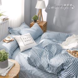 DUYAN竹漾- 台灣製100%精梳棉雙人加大四件式舖棉兩用被床包組- 空藍之境