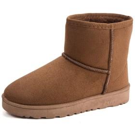 [8xui] スノーブーツ メンズ 防寒靴 スノーシューズ 防滑 アウトドアシューズ ウィンターブーツ 綿雪靴 ライトブラウン 滑り止め 冬靴 レディース ブーツ 暖かい 24.5cm スノーブーツ 安定感 トレッキングシューズ 冬靴 裏起毛 防寒対策