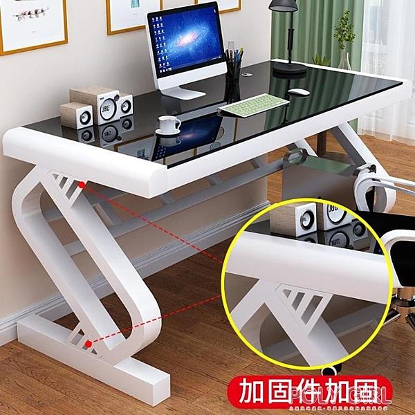 電腦桌台式家用帶鍵盤托辦公桌臥室簡約書桌鋼化玻璃寫字桌經濟型  ATF  喜迎新春
