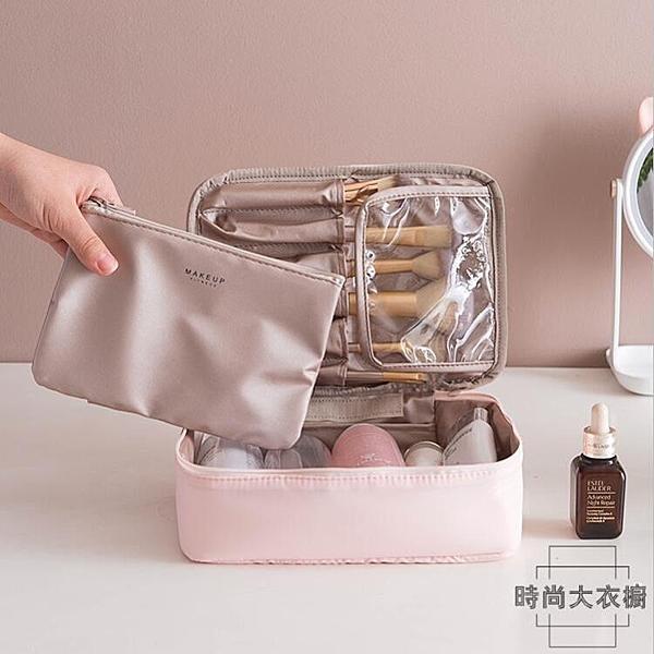 化妝包女便攜旅行大容量化妝品收納包少女心化妝袋【時尚大衣櫥】