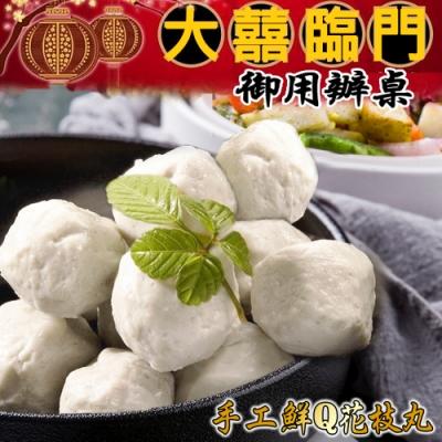 將於1/7(二)開始陸續出貨 無添加化學調味料 讓您吃到安心 高興師淬鍊40年純正手藝 舉辦過上萬場台灣南北宴席