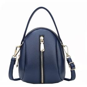 PUレザーショルダーバッグ多彩なハンドバッグレディコスメティックバッグミニ携帯電話バッグ (Color : Blue, Size : 161018cm)