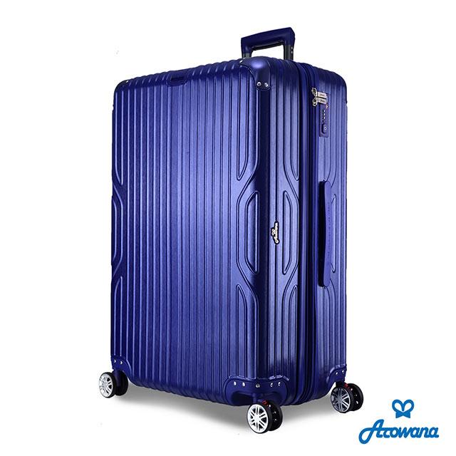 【Arowana 亞諾納】時光韻律29吋防爆拉鍊旅行箱/行李箱 (藍色)