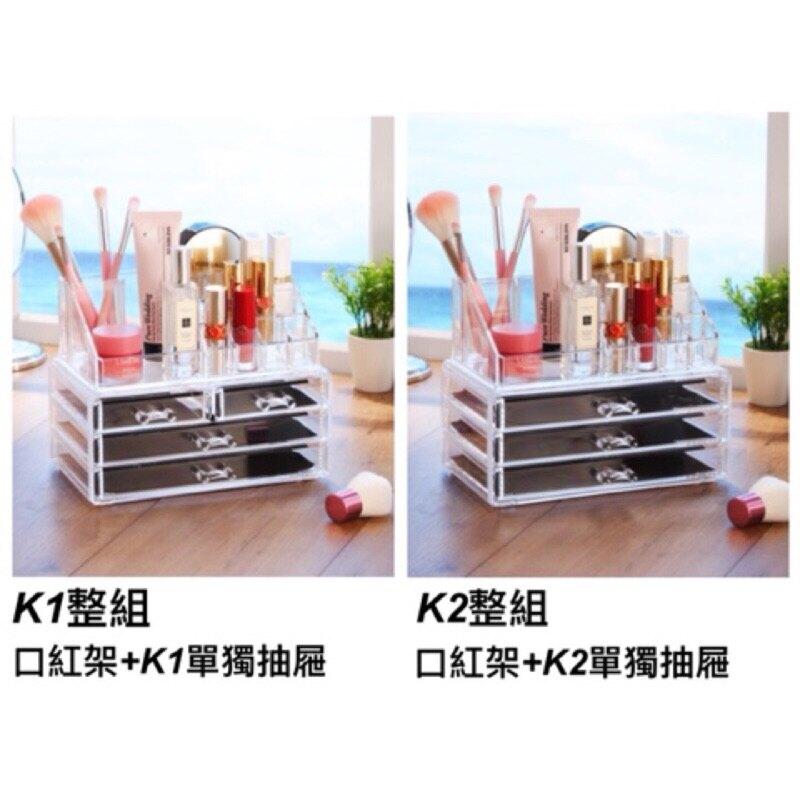 化妝品收納盒 透明彩妝化妝盒 化妝收納 收納架化妝櫃彩妝盒刷具收納櫃 壓克力 口紅架化妝箱口紅飾品盒交換禮物桌上 美得像專櫃 Beauty Display