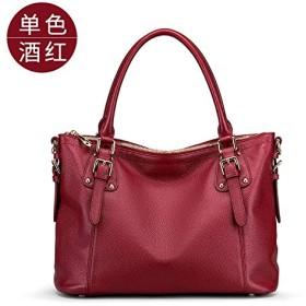 MMA-LX-BAOBAO おしゃれでカジュアルな革のメッセンジャーバッグ (Color : Small wine red)