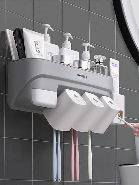 牙刷置物架衛生間刷牙漱口杯套裝免打孔多功能壁掛電動牙刷牙膏架