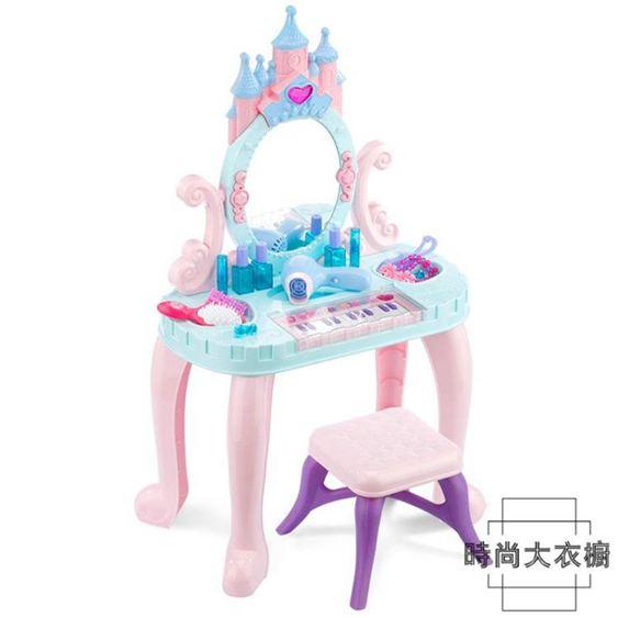 兒童玩具女孩過家家梳妝臺化妝臺品公主彩妝盒套裝女童玩具3-6歲