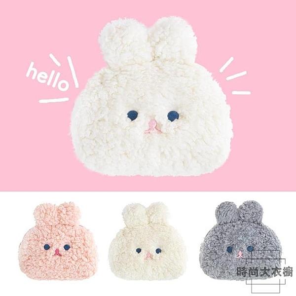 小兔貝殼包可愛零錢包毛絨化妝包秋冬手拿包【時尚大衣櫥】