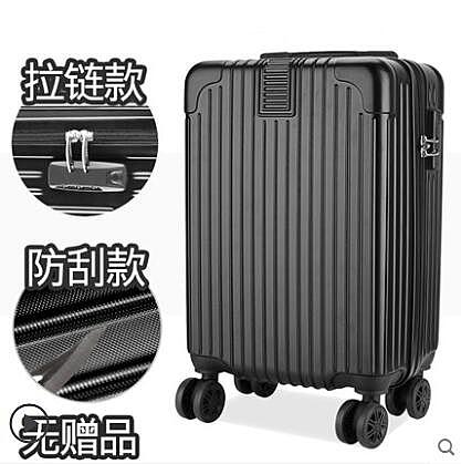 行李箱拉桿箱女旅行箱男萬向輪24韓版學生26皮箱包WJ - 風尚3C