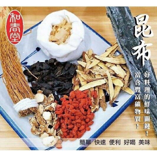 和春堂 「人人皆愛日式昆布高湯藥膳包」 30克