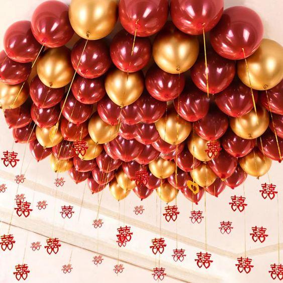 寶石紅氣球裝飾結婚房布置婚禮石榴紅色氣球生日婚慶場景布置用品