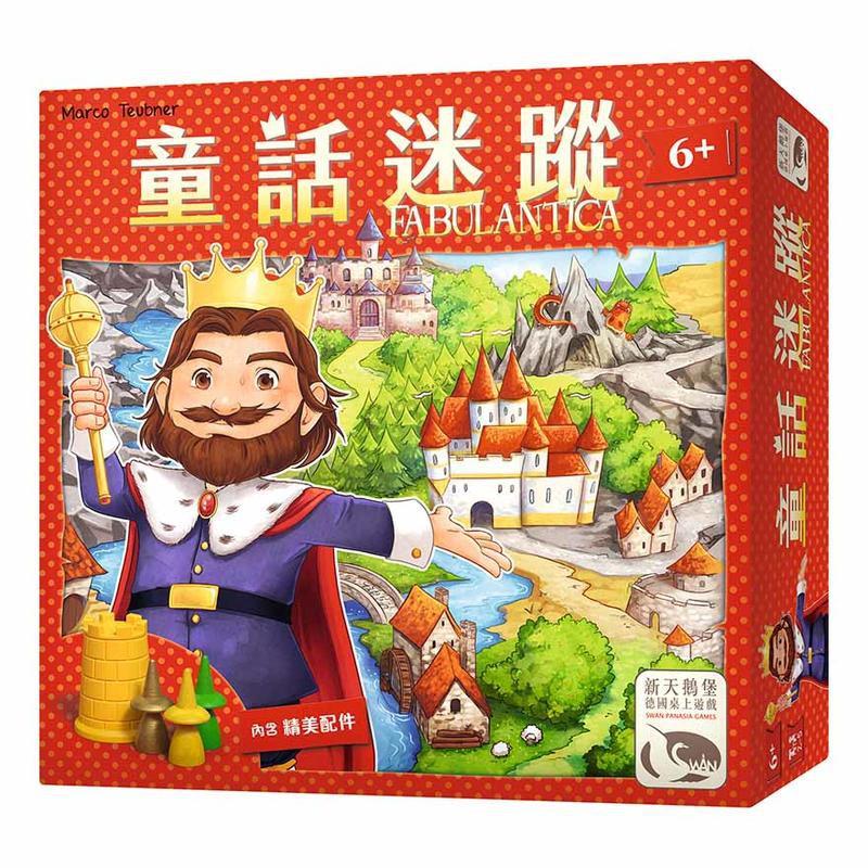 童話迷蹤 Fabulantica 繁體中文版 陽光桌遊商城