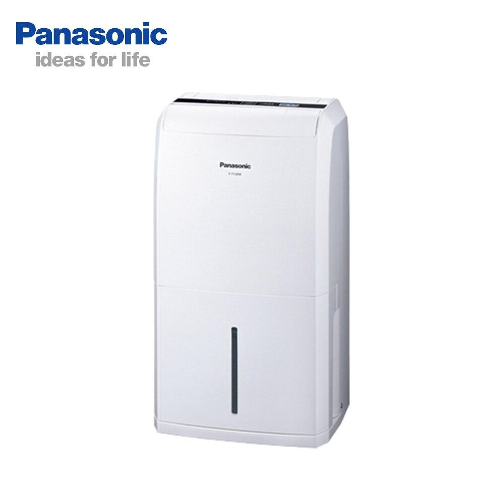 [Panasonic 國際牌]6公升 節能環保清淨除濕機 F-Y12EM
