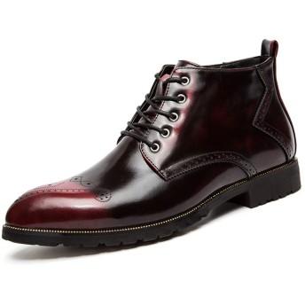 [SJXIN-Mens Boots] 冬のメンズブーツ、メンズアンクルブーツファスナートップハイサイド刻まれたブローグシューズとカジュアルクラシックレトロなブラシの色 (Color : 赤, サイズ : 24 CM)