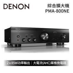 Denon 擴大機 PMA-800NE