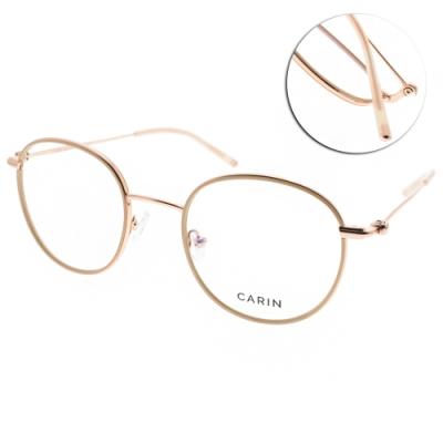 CARIN光學眼鏡 韓系時尚圓框款/粉白-金#TWIN MORE C2