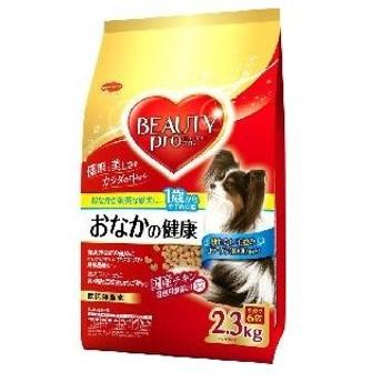 日本ペットフード ビューティープロ ドッグ おなかの健康 1歳から 2.3kg