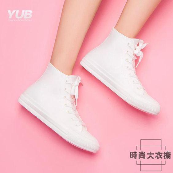 yub雨鞋女士時尚雨靴防滑膠鞋短筒水靴水鞋都市情侶雨鞋膠鞋