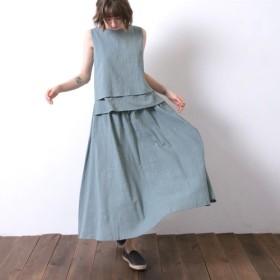 ドローストリングマキシスカートマキシスカート-ピンクグリーン