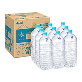 like アサヒ おいしい水 天然水 ラベルレスボトル 2L×9本