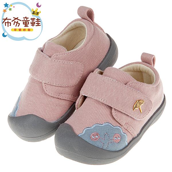 《布布童鞋》雨傘牌專櫃藕粉色舒適布質寶寶學步鞋(13~14.5公分) [ M9S209G ]