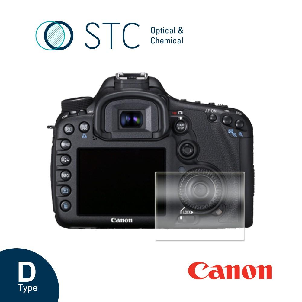 【STC】9H鋼化玻璃保護貼 專為 Canon 7DII 觸控式相機螢幕設計