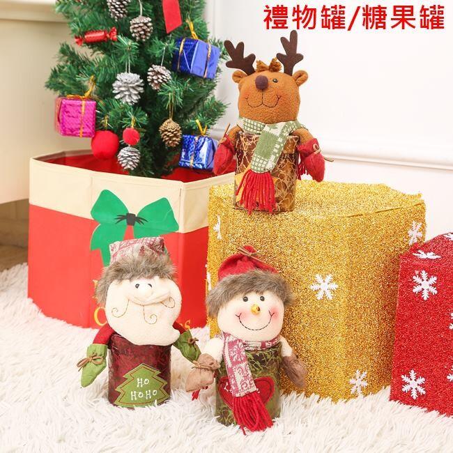 聖誕茶葉罐 聖誕節(3入) 麻布糖果罐 耶誕糖果罐 禮物罐 聖誕裝飾品 雪人 聖誕老人 麋鹿