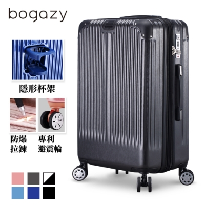 Bogazy 韶光絲旋 26吋拉絲紋行李箱(隕石灰)