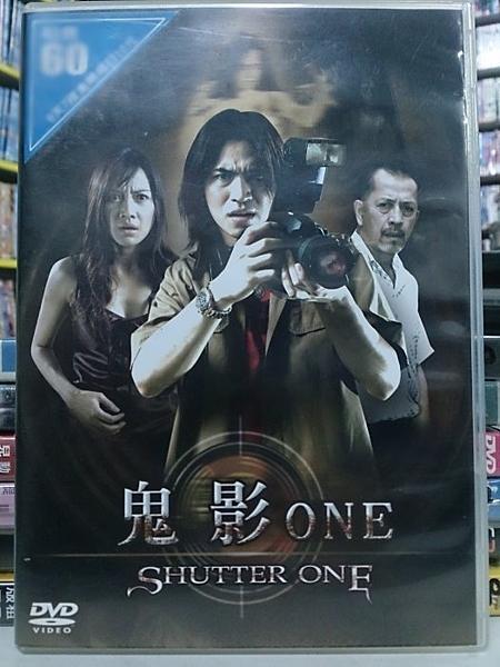 挖寶二手片-Y113-113-正版DVD-泰片【鬼影ONE】-(直購價)