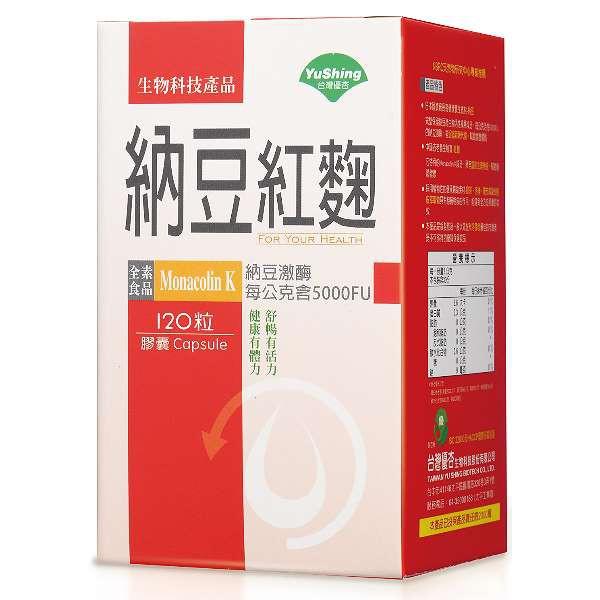 台灣優杏-納豆紅麴膠囊(120粒)