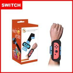 【Switch】舞力全開體感跳舞防丟防掉手腕手臂帶