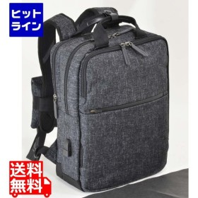 NEOPRO CONNECT コネクト BackPack バックパック 88 杢調黒 モククロ 2-770-28