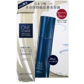 数量限定 ONE BY KOSE(ワンバイコーセー)薬用保湿美容液 ラージサイズ 限定キット コーセー