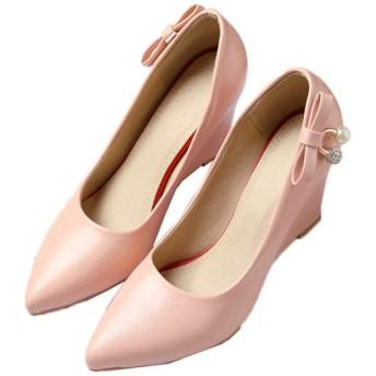 [イノヤシューズ] パンプス 美脚パンプス ポインテッドトゥ パンプス 25.5cm ウエッジソール エレガンス 上品 大人 おしゃれ 軽い 歩きやすい 黒 レディース 靴 冠婚葬祭 靴 オフィスパンプス 疲れない 疲れにくい 安定感 低反発 ピンク