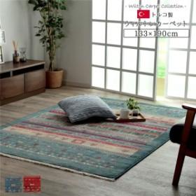 トルコ製 ウィルトン織カーペット 畳めるタイプ コンパクト ネイビー 約133×190cm