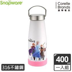 (聯名款)康寧Snapware 冰雪奇緣超真空不鏽鋼保溫杯400ml