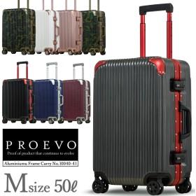 Proevo スーツケース キャリーケース キャリーバッグ アルミ フレーム TSAロック 受託手荷物 機内持込 8輪 M L LL