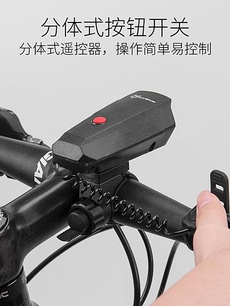 自行車電喇叭山地車喇叭單車鈴鐺配件