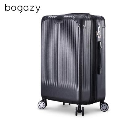 Bogazy  韶光絲旋 29吋拉絲紋行李箱
