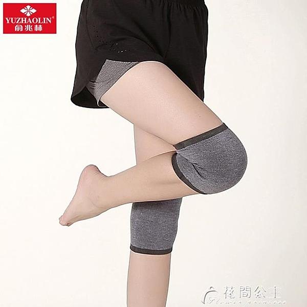 護膝-互護膝護腿保暖老寒腿男女士老年人護漆膝蓋套關節羊絨冬季防寒 花間公主