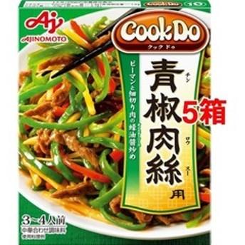 dポイントが貯まる・使える通販  クックドゥ 青椒肉絲用 (100g*5箱セット) 【dショッピング】 中華調味料・中華だし おすすめ価格