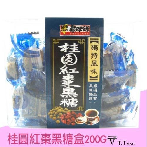 桂圓紅棗黑糖盒 200G