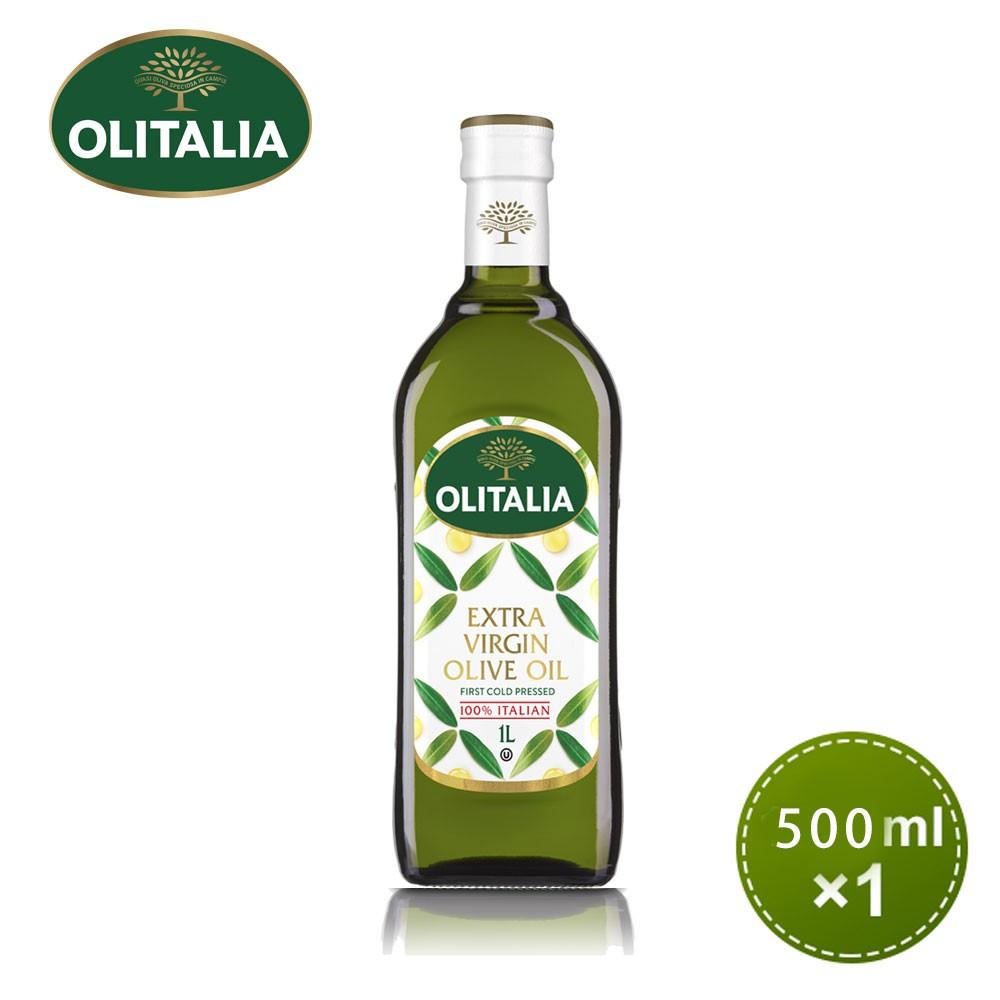 奧利塔 olitalia特級初榨冷壓橄欖油500ml ( A220009)料理油 食用油 義大利橄欖油 原廠進口