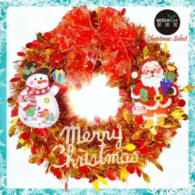 摩達客 16吋繽紛閃亮哈莉葉金蔥聖誕花圈(紅金x老公雪人系)(台灣手工組裝出貨)